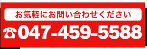 昭和ゴム工業株式会社は、ゴム・スポンジ・プラスチック製の部品を幅広い分野に供給する加工メーカーです。